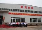 重庆聚贤汽车零部件制造有限公司