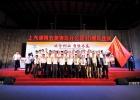 我司受邀参加上汽通用五菱青岛工厂成立十周年庆典